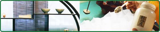 orologio sito web per lo sconto dettagliare ちひろ漢方薬局 | 漢方 | 薬局 | 腰痛 | 生薬 | 医学 | ブログ ...